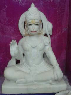 God Hanuman In Ujjain